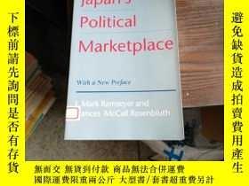 二手書博民逛書店Japan s罕見Political MarketplaceY2