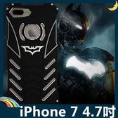 iPhone 7 4.7吋 蝙蝠俠金屬框 黑暗騎士 螺絲款 防摔高散熱 飛鏢支架 保護套 手機套 手機殼
