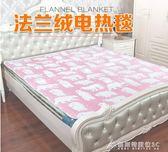 熱銷電熱毯雙人安全無輻射家用1.8米2米三人防水電褥子雙控調溫 酷斯特數位3c igo