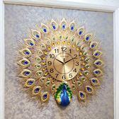 孔雀掛鐘客廳歐式鐘表創意時鐘家用裝飾掛表壁鐘靜音電子鐘石英鐘 台北日光
