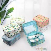 化妝包韓國火烈鳥化妝包小號便攜簡約大容量防水多功能  嬡孕哺