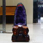 天然水晶洞 紫晶洞擺件 水晶洞 紫水晶洞 紫晶聚寶盆 招財wy
