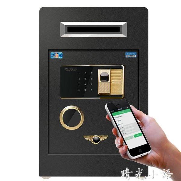 新品虎牌投幣式保險櫃投幣收銀櫃商用指紋密碼機械鎖保險箱QM  晴光小語