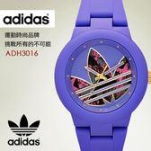 【人文行旅】Adidas | 愛迪達 ADH3016 個性潮流腕錶