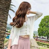 針織衫韓版新款冰絲針織衫 夏季披肩外搭防曬衫cx132『愛尚生活館』