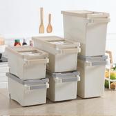 米桶廚房裝米桶家用20 斤大號防蟲防潮密封塑料帶蓋米面儲米箱10 斤米缸