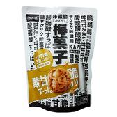 梅果子黑糖話梅味 120g【愛買】