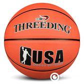 兒童籃球橡膠水泥地小學生幼兒園籃球3號拍拍球