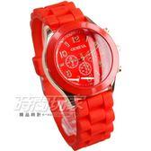 GENEVA 馬卡龍色系 繽紛彩色錶 造型三眼錶 紅x玫瑰金 數字錶 大圓錶 女錶 GE紅大