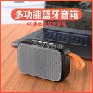 (快出)藍芽喇叭無線藍芽音箱超重低音炮家用3d環繞手機迷你小音響便攜式插卡