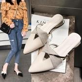 尖頭半拖鞋女外穿2020新款夏網紅懶人鞋百搭時尚學生平底包頭涼拖