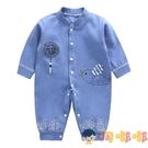 嬰兒連身衣服長袖哈衣男女寶寶薄款純棉爬服【淘嘟嘟】