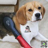寵物吹風機  寵物吹風機拉毛機烘干機狗狗吹毛神器小型犬狗電吹風 igo阿薩布魯