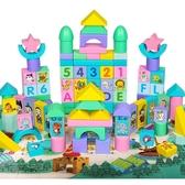 兒童積木玩具3-6周歲女孩寶寶1-2歲嬰兒益智男孩木頭拼裝7-8-10歲