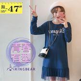 休閒洋裝--甜美撞色字母印花網紗拼接羅紋圓領長袖連衣裙(黑.藍L-3L)-A353眼圈熊中大尺碼