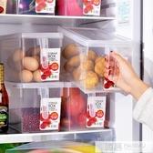 4個裝瀝水食物收納盒食品收納保鮮盒冰箱雜糧水果蔬菜儲物盒  韓慕精品 YTL
