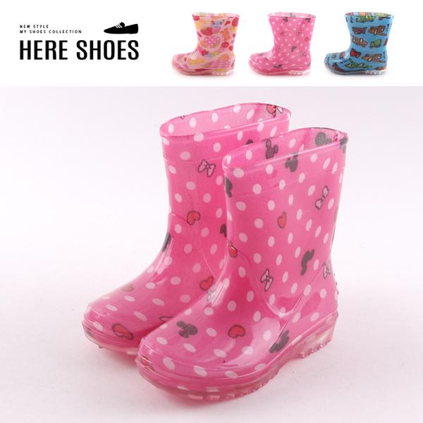 [Here Shoes](童鞋14-18)-童款雨鞋全防水可愛印花 兒童雨靴雨鞋 男女童鞋-ANB06