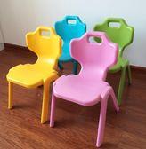 兒童塑料椅寶寶加厚靠背椅幼兒安全小凳子幼兒園專用課桌椅加寬     igo  琉璃美衣