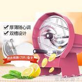 切片機水果茶果蔬檸檬切菜機家用商用手動水果 igo全館免運