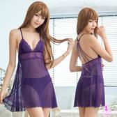 睡衣 性感睡衣 星光密碼【M026】 浪漫深紫魅惑深V美背二件式情趣性感睡衣