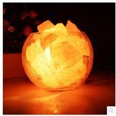 裝飾創意時尚溫馨婚慶床頭水晶鹽燈LYH3269【大尺碼女王】