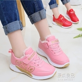 兒童運動鞋女童鞋子新款秋季韓版女孩透氣休閒童鞋男童小白鞋 【原本良品】
