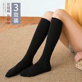 春秋中筒襪小腿及膝襪堆堆襪韓國學院風不過膝棉襪高筒長筒襪子女   多莉絲旗艦店