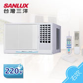 SANLUX台灣三洋 8-10坪右吹式定頻窗型空調/冷氣 SA-R50FE