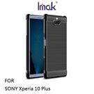 【愛瘋潮】Imak SONY Xperia 10 / 10 Plus Vega 碳纖維紋套 背殼 TPU套 手機殼 保護殼