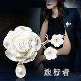 胸針 歐美時尚氣質外套胸花女文藝珍珠別針飾品生日禮物 BF6684【旅行者】