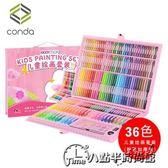 兒童畫筆套裝禮盒幼兒園繪畫美術用品水彩筆畫畫工具組合生日禮物推薦
