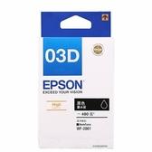 EPSON T03D150 黑色墨水匣XL(WF-2861)