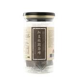 手作紅棗桂圓黑糖茶磚250g10入