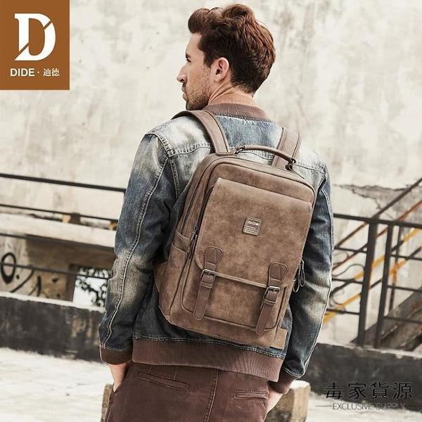 雙肩包男韓版休閒學生書包電腦包時尚潮流後背包旅行包【毒家貨源】