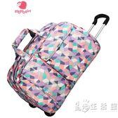 拉桿包女手提旅行包拉桿袋行李箱包大容量韓版登機拉桿箱  WD