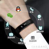 觸屏智慧手環男女學生運動跑步來電提醒鬧鐘led多功能手錶『CR水晶鞋坊』