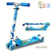兒童四輪閃光滑行折疊加寬踏板童車igo「時尚彩虹屋」
