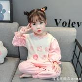 女童睡衣春秋季純棉1-3歲寶寶長袖家居服女孩小童公主家居服套裝5 美眉新品