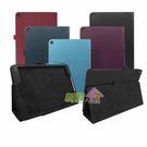 ASUS ZenPad 3s 10 Z500M 10吋專用可立式皮套