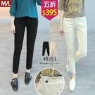 【五折價$395】糖罐子車線造型口袋純色素面縮腰長褲→現貨(M/L)【KK7052】