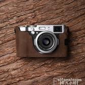 相機皮套MrStone富士FujifilmX100F相機保護皮套半套牛皮真皮保護套LX 非凡小鋪