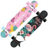 長板公路四輪滑板車青少年男女生舞板成人 初學者抖音滑板