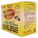 人生製藥 渡邊 元氣能量C發泡顆粒 10g*20包/盒 公司貨中文標 PG美妝