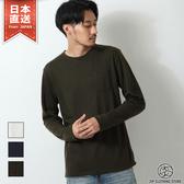 【ZIP FIVE】長袖素面口袋T恤