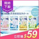 日本Fingers 馬桶芳香強效清潔球(50g) 4款可選【小三美日】$79