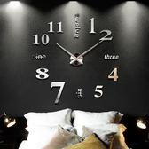 現代簡約客廳大掛鐘3D立體創意藝術墻貼鐘錶DIY鐘錶時尚數字掛鐘    提拉米蘇