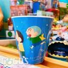 正版 蠟筆小新 小白 美耐皿水杯 飲料杯 杯子 水杯 285ml KB春日防衛隊 COCOS SS280