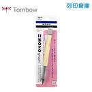 TOMBOW 蜻蜓牌 MONO Graph DPA-136B 鵝黃色 0.5 自動鉛筆 1支