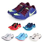 NIKE ZOOM JA FLY 3 男女田徑釘鞋(短距離 免運 競賽≡體院≡ 865633