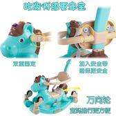 寶寶小木馬搖馬兒童寶寶玩具座椅兩用搖搖馬帶音樂塑料幼兒園igo 雲雨尚品